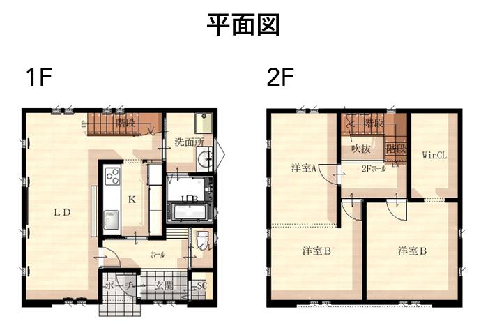 1F2F平面図